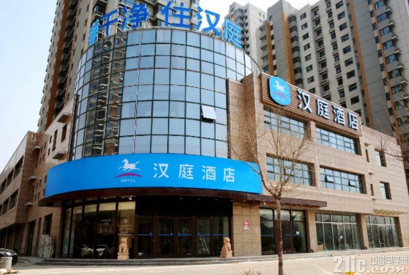 华住旗下连锁酒店用户数据疑似泄露,5亿条数据被打包出售