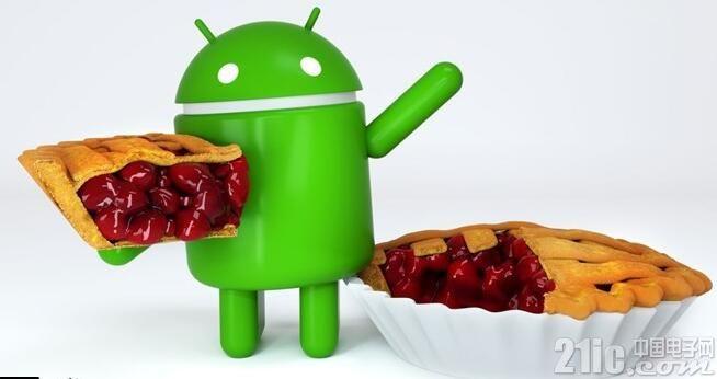 名为Android Pie,谷歌推送安卓9.0正式版
