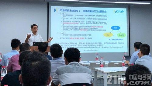 方用共享实验室(深圳)启动仪式暨测试共享服务科技周活动