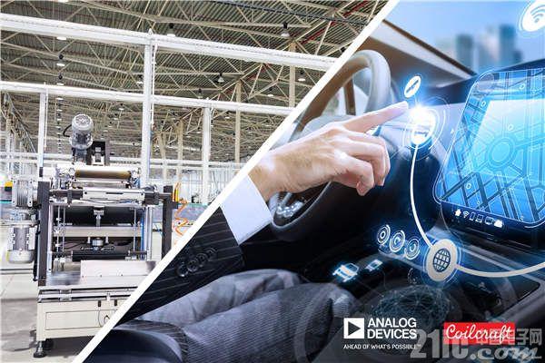 贸泽联手Analog Devices与Coilcraft推出降噪解决方案 有效抑制汽车和工业应用中的EMI干扰