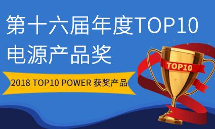 2018 TOP 10 POWER �@���a品