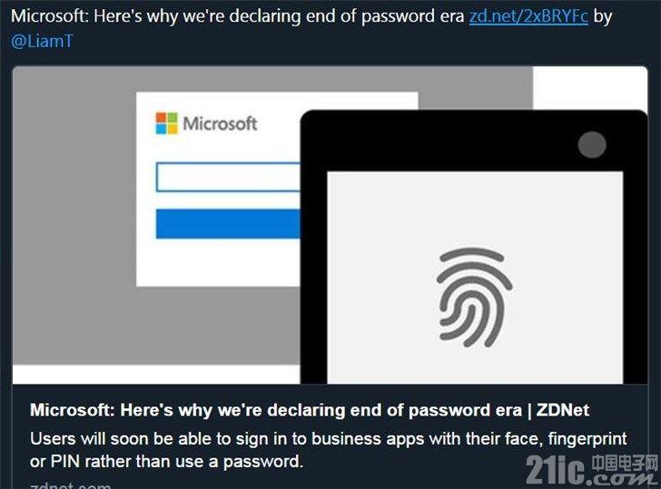 微软:密码时代已结束