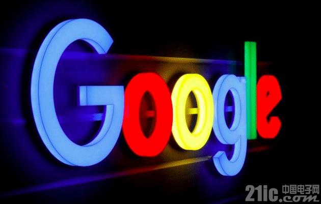 谷歌在听证会上表示:我们确实曾在用户隐私问题上犯了错误