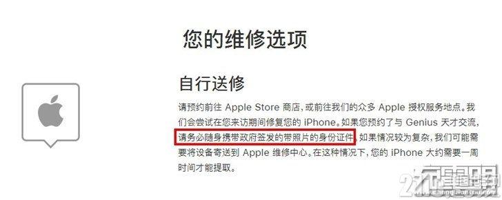 iPhone用户想换电池抓紧啦!低价电池更换优惠快取消了