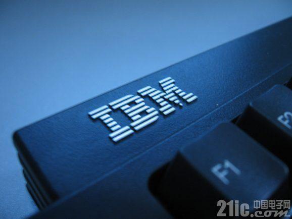 AI加持警方找人更方便!IBM与官方合作开发可根据种族搜索的系统