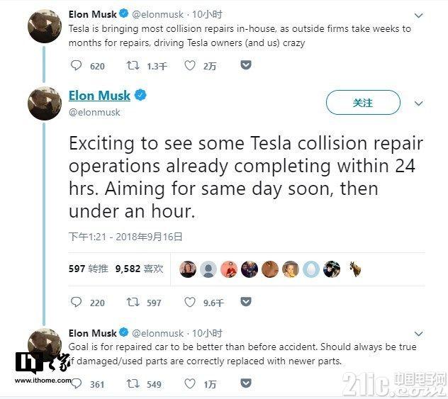 马斯克又放好消息!未来特斯拉可在1小时内维修车辆
