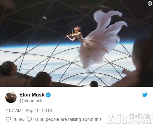 马斯克的野心!5年后首位乘客绕月飞行任务将通过VR直播