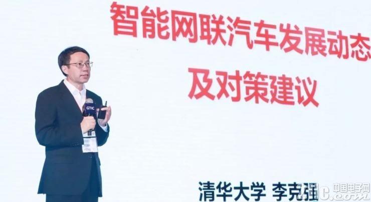 李克强:要打造中国标准的智能汽车!