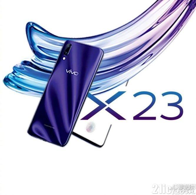 盘点9月即将发布的新机,除iPhone XS外,你最期待谁?