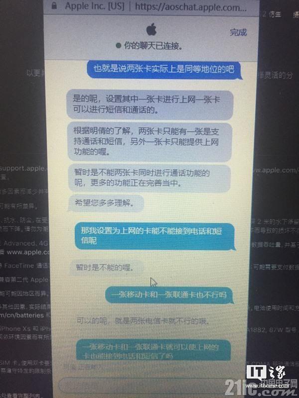先画饼?苹果iPhone XS Max暂时只能双卡双待单通