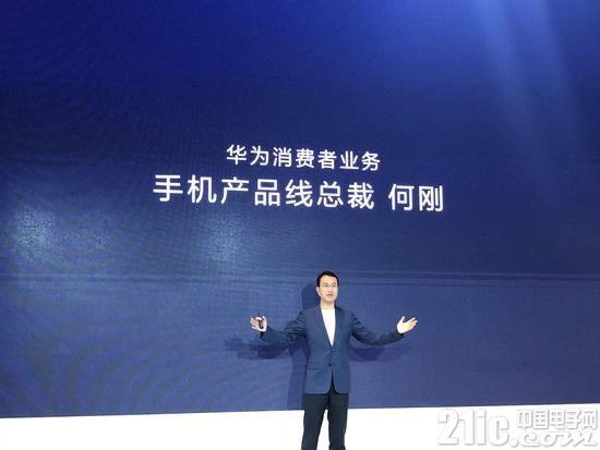 华为何刚:iPhone XS拍照不如P20 Pro,会有更多iPhone用户选择华为?