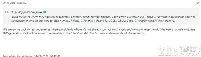 代号大角星!AMD将会推出7nm EUV工艺的Navi显卡