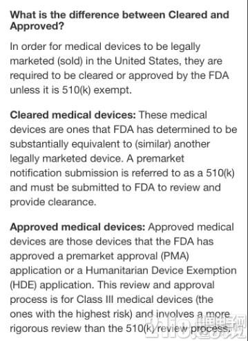 苹果Apple Watch都添加了ECG心电图,为何却难以改变医疗