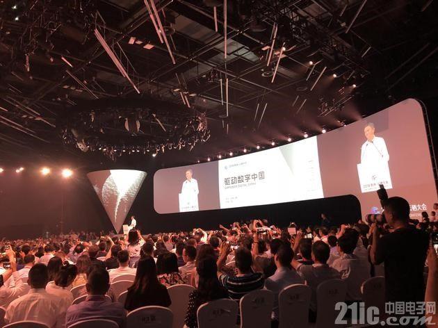 马云说:未来15年,所有行业将会非惯常痛苦