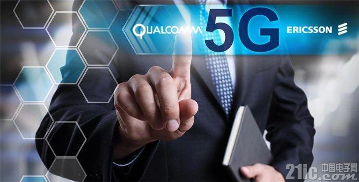 全球首个5G电话拨出
