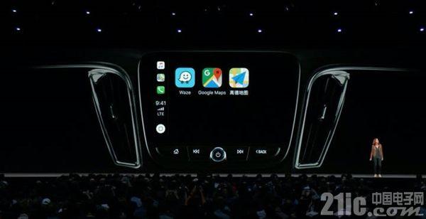 高德、百度地图遭吐槽!iOS12正式版都推送了,说好的支持CarPlay呢