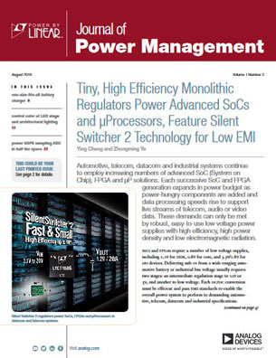 Journal of Power Management (2018 年 8 月刊) 英文版