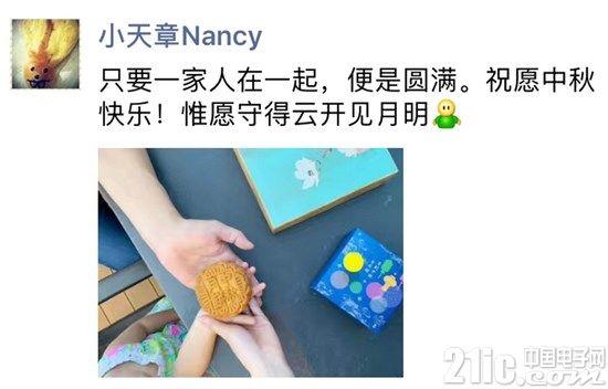刘强东事件后,章泽天首发声:惟愿守得云开见月明