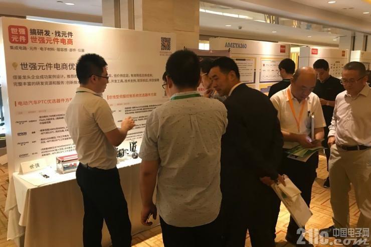 世强出席ROHM技术研讨会 带来汽车PTC、ADAS系统、伺服系统的最新方案