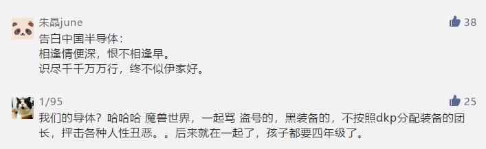 """告白无输赢,红包谁来领? ――确认过眼神 揭秘七夕""""中奖""""之人"""