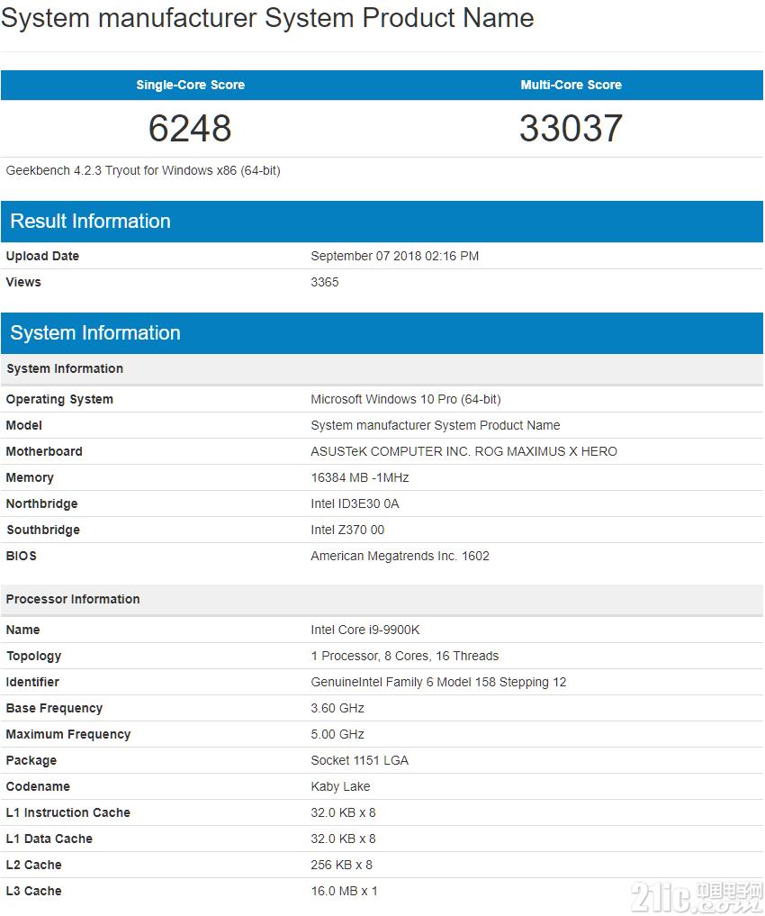 Intel九代酷睿处理器跑分成绩不理想,AMD赶超机会来了