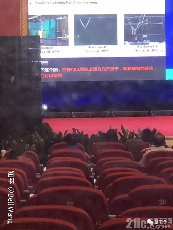 这下尴尬了!科大讯飞用人类翻译冒充AI同传