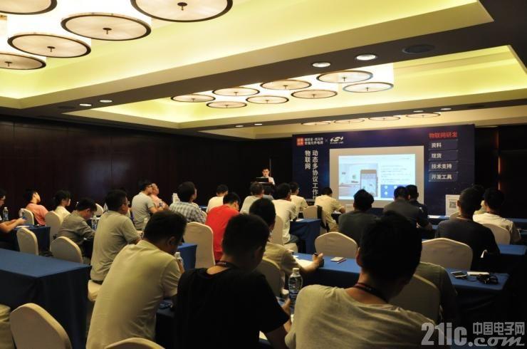 世强&Silicon Labs物联网动态多协议工作坊 杭州站圆满举办