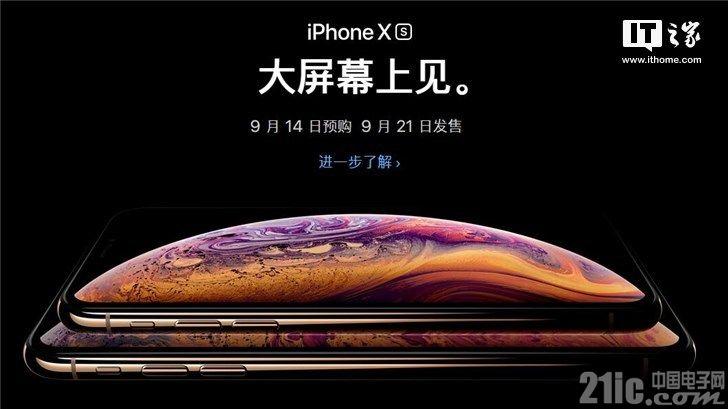 微软高管暗讽苹果iPhone XS广告借鉴他们的创意,结果被打脸!