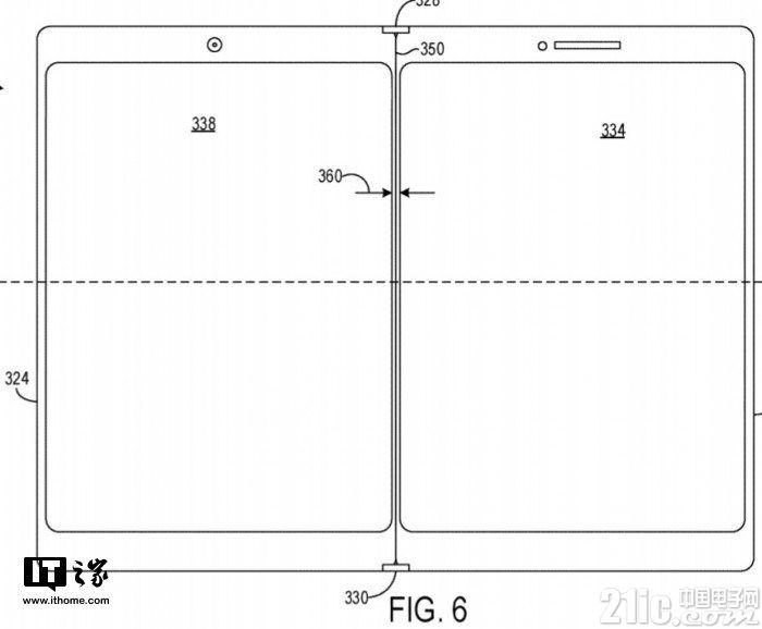 为自家双屏设备做准备?微软双屏新专利曝光