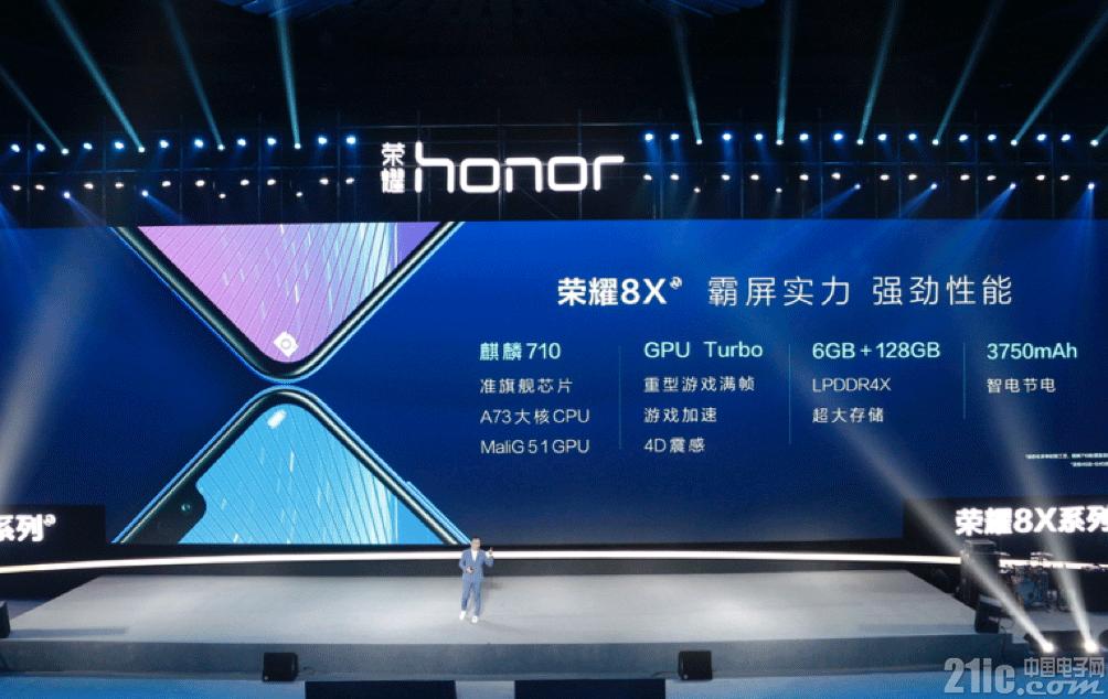 多项创新技术傍身,荣耀8X系列要横扫千元机市场?