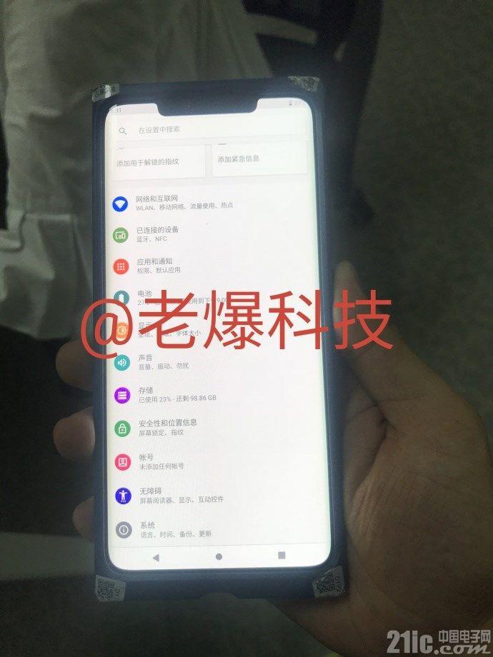 华为Mate 20 Pro真机曝光:刘海屏,后置三摄