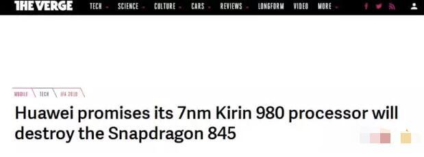 华为麒麟980连创六项世界第一,世界主流媒体是这么评价它的