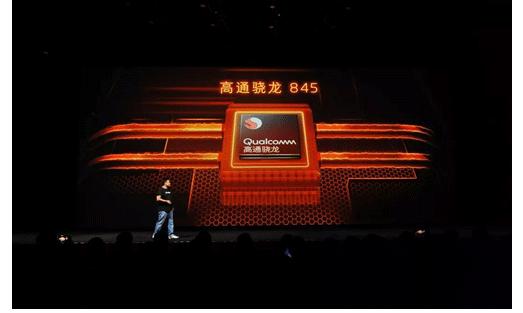 比麒麟980更早面世 骁龙845为手机提供澎湃性能