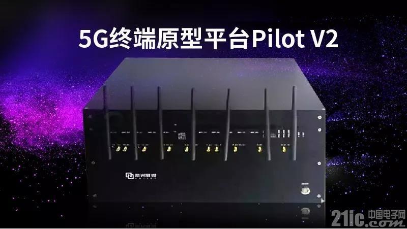 加速推进5G商用,紫光展锐成功进行5G第三阶段测试