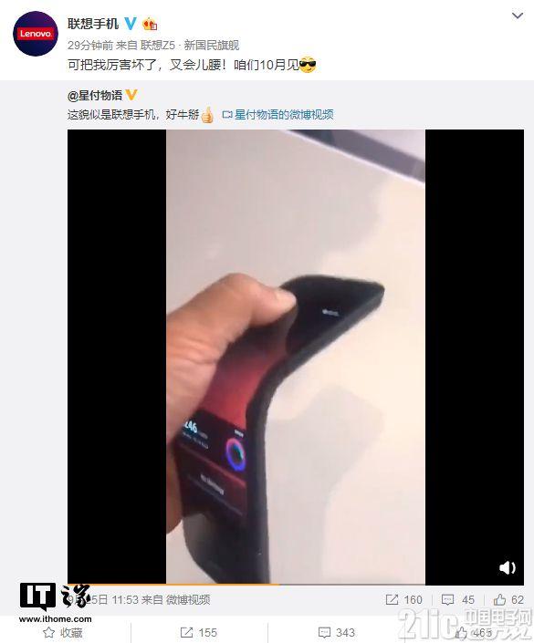 黑马出现?第一款可折叠手机真机现身,效果震撼!