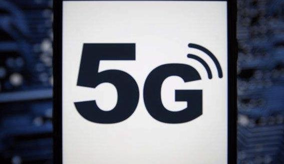 还用4G的你落伍啦!全球首个5G电话拨打成功