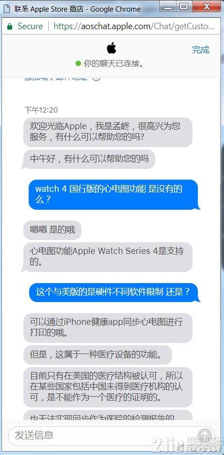 确认了!国行苹果Apple Watch 4也支持心电图功能