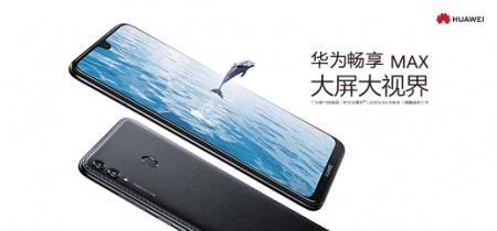 Pro、Plus、Max,这些大屏手机后缀到底代表啥?