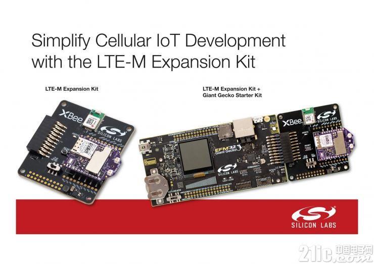 Silicon Labs使用LTE-M方案加速低功耗蜂窝物联网应用设计