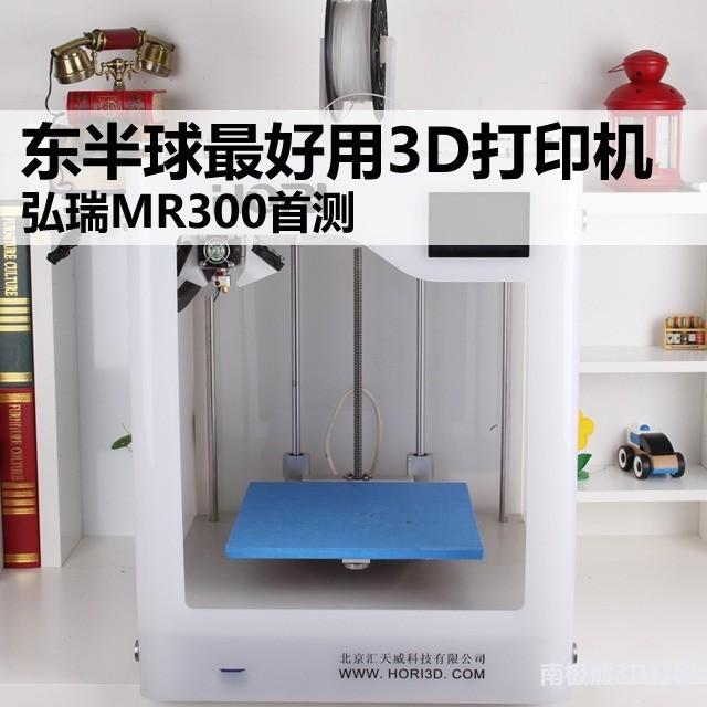 国产3D打印机成功逆袭,只因赢了这三个回合!