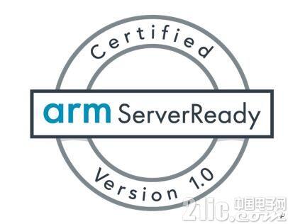 Arm推出服务器合规认证计划Arm ServerReady
