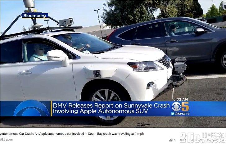 苹果自动驾驶汽车再次出车祸,外媒:还是比谷歌Waymo安全
