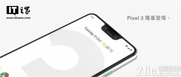 """谷歌Pixel 3 XL""""立体声""""被曝问题:两个扬声器音量大小不一样"""
