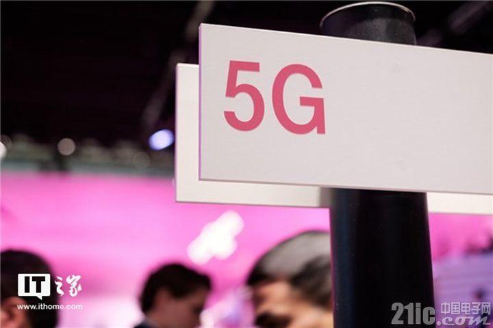 首批5G手机炒作嫌疑大?你敢用吗?