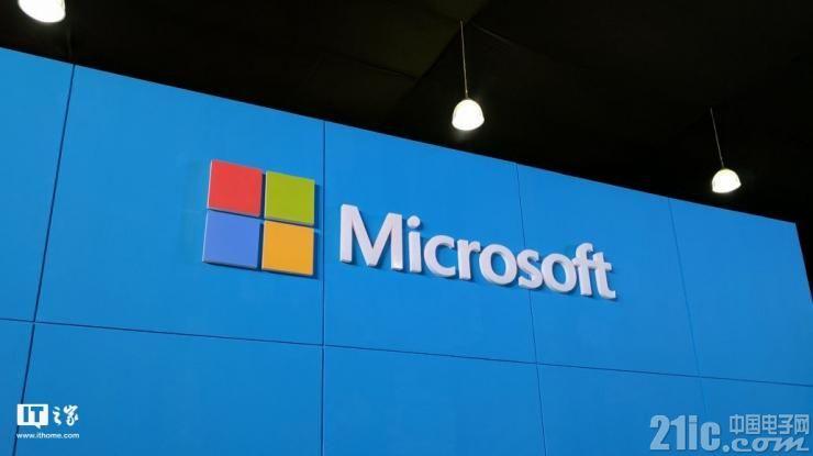微软2019财年Q1财报喜人!净利润88.24亿美元同比增34%