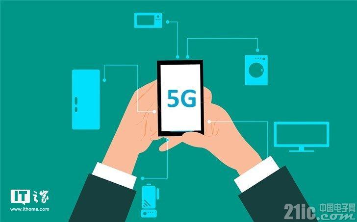 为抗衡华为中兴,三星将和NEC合作研发5G基站