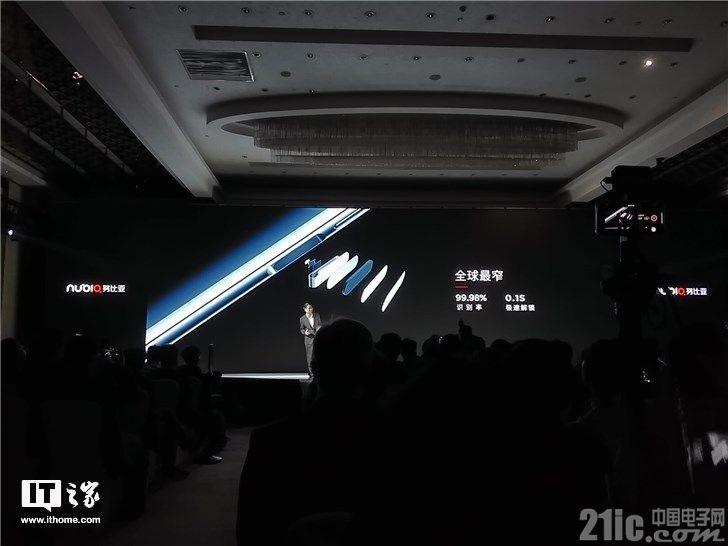 国产手机大胆创新!努比亚X搭载双屏、双指纹识别,3299元起