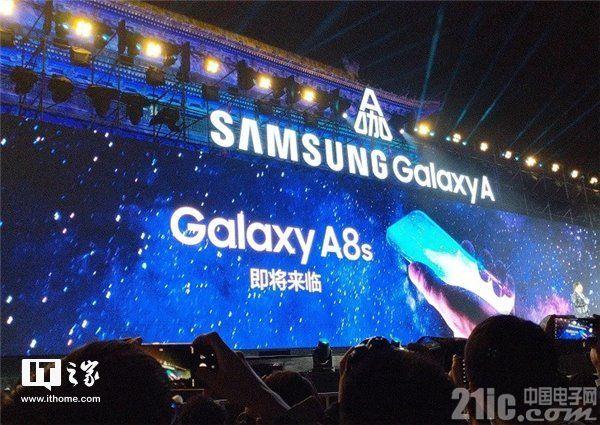 三星黑科技来袭!Galaxy A8s将首屏幕内相机开孔技术?