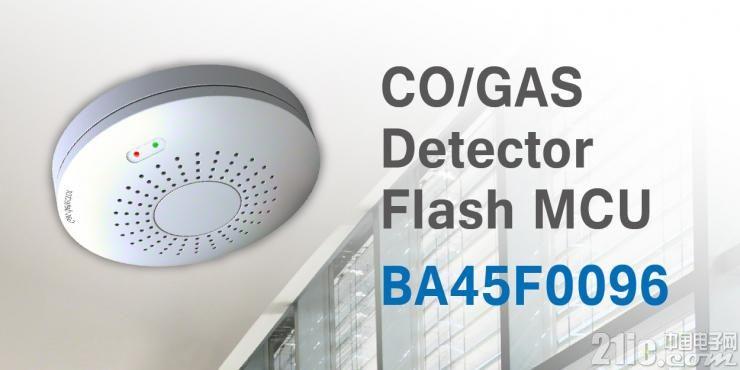 HOLTEK新推出BA45F0096 Gas Detector MCU及可燃气体探测器参数平台