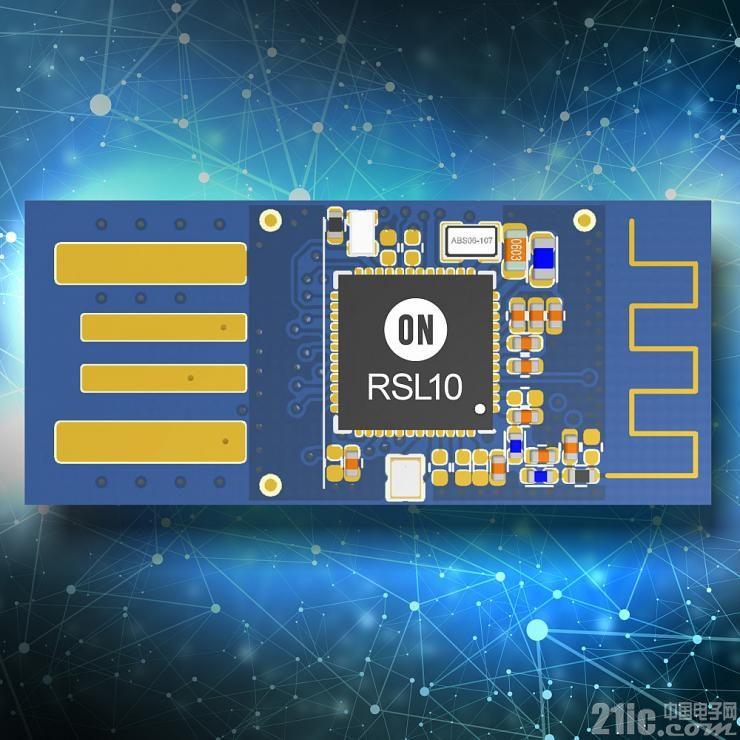 安森美推出RSL10 蓝牙5无线电系列,网状网络和新的开发支援工具